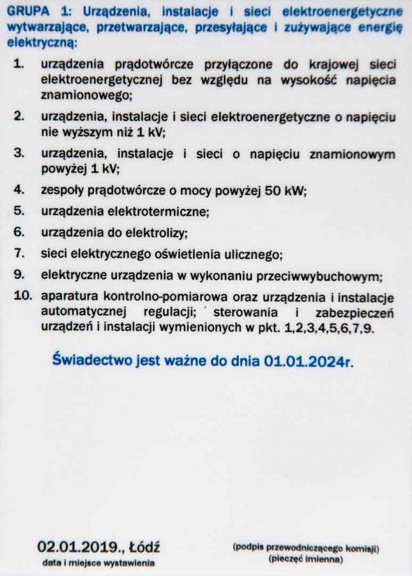świadectwo kwalifikacyjne wzór dozór grupa 1
