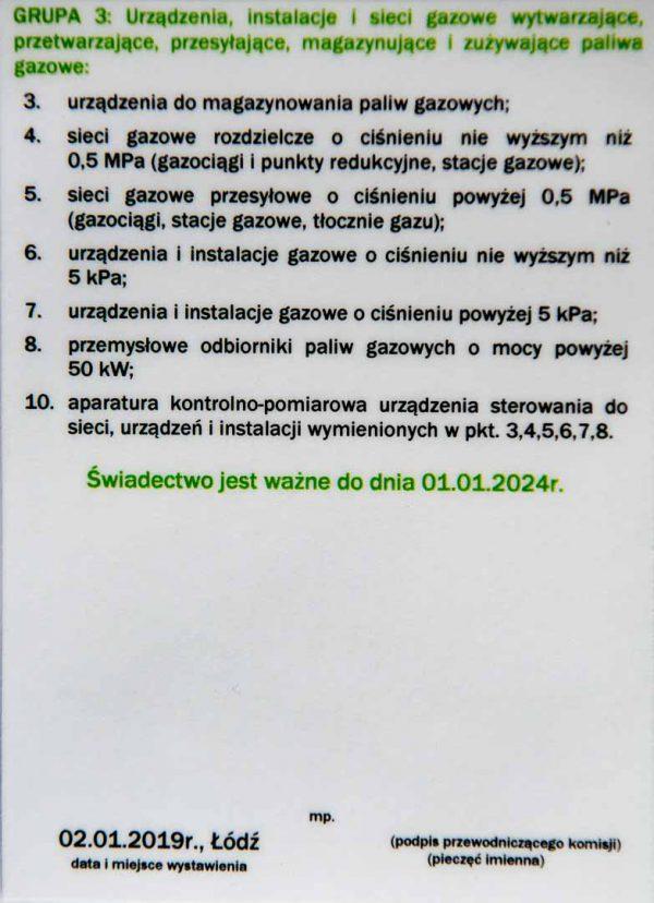 świadectwo kwalifikacyjne wzór dozór grupa 3