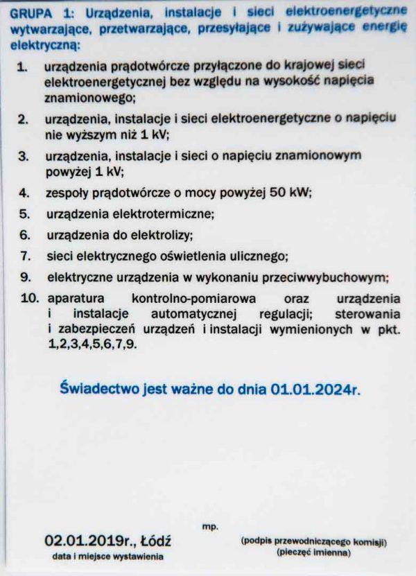 świadectwo kwalifikacyjne wzór eksploatacja grupa 1